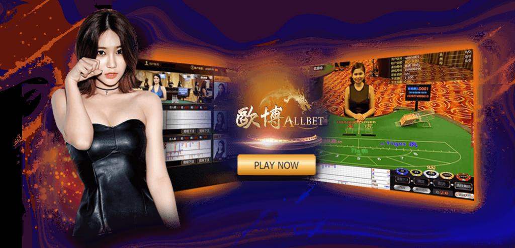 Allbet Gaming Casino